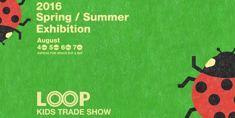 LOOP KIDS TRADE SHOW 2016 Spring / Summer Exhibition