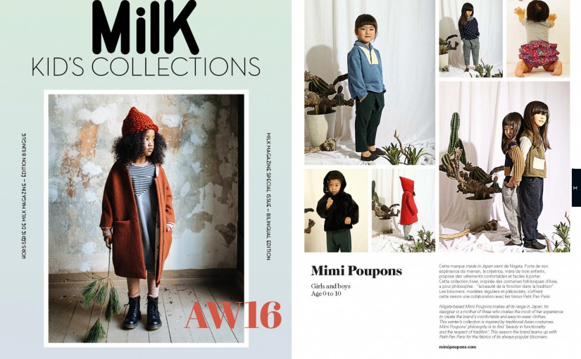 Milk KID'S COLLECTIONS AW16